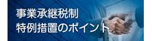 banner-04